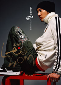☆LeeHom New Album☆.jpg